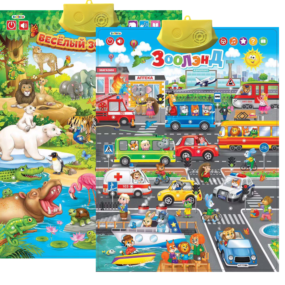 Sound Wall Chart Electronic Alphabet Russian Learning Machine Multifunction Preschool Toy Audio Digital Baby Kid Educational Toy
