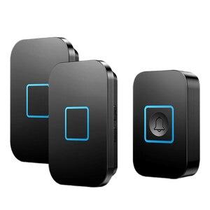 Smart Wireless Waterproof Door