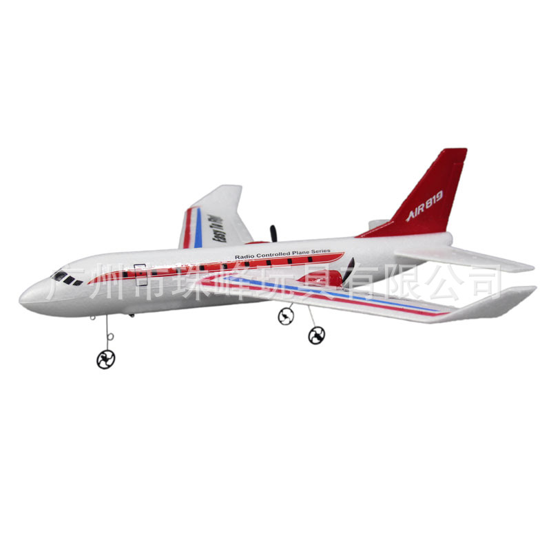 Large Aircraft Transport Remote Control Civil Aviation Fixed-wing Plane Drop-resistant Model Airplane Foam Glider-Battery
