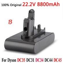 22.2v 8800mah (apenas tipo apto b) li-ion bateria de vácuo para dyson dc35, dc45 dc31, dc34, dc44, dc31 animal, dc35 animal & 8.8ah