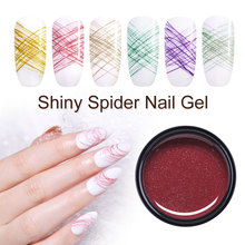 UR SUGAR 7ml Glitter Spider Gel Nail Polish Elastic Drawing Pulling Silk UV Soak Off LED Varnish DIY Mancure