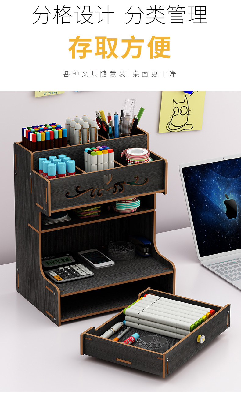 Pen creative cute learning blogger multifunctional storage box office desktop personality ornaments pen holder organizer