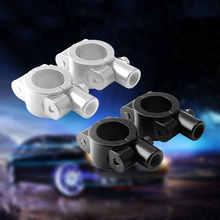 2 шт. черный белый подходит для 25 мм мотоцикла руль зеркало крепление Алюминиевый зажим