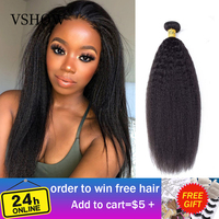 VSHOW Kinky Straight Hair Weave Brazilian Remy Hair Extension 1/3/4 Bundles Natural Color Yaki Human Hair Weave Bundles