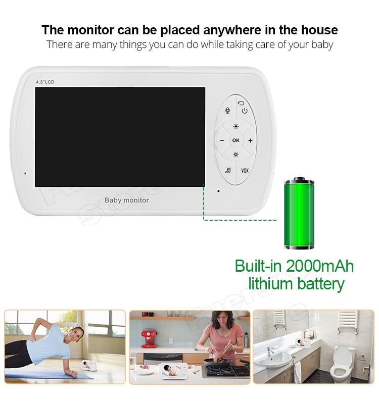 内置电池-app