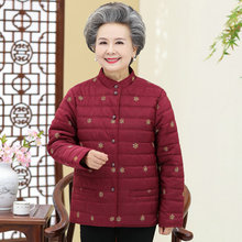 Winter Elderly Women Puffer Basic Coat Navy Blue Red Purple Small Flower Quilted Short Parkas Grandmother Puff Padded Outerwear