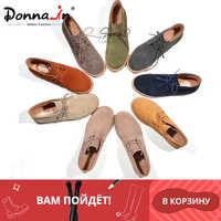 Donna-in bottines pour femmes Martin bottes en cuir véritable chaussures plat décontracté chaussons femme 2019 automne à lacets grande taille dames