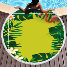 Round Beach Towel With Tassel Flamingo Large Blanket Picnic Yoga Mat travel Boho Tablecloth toalla de playa 2019 geometric patterns summer round beach towel with tassels beach covers bath towel picnic yoga mat for adult toalla de playa