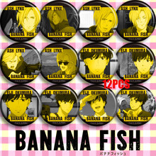 Anime BANANA FISH Ash Lynx Shorter Wong Cosplay Cartoon Collection Bag Badge For Backpack Button Brooch 12pcs/set(China)
