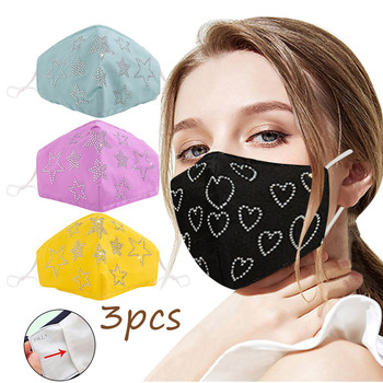 1/3Pcs Shiny Sequins Print Mask Reusable Breathable Mask Stars Diamond Face Mask Washable Mouth Mask Ear Hook Mouth Muffle