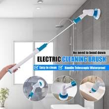 Перезаряжаемая Беспроводная электрическая щетка для чистки регулируемая