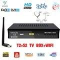 Vmade dvb-t2 dvb-s2 цифровой спутниковый наземный приемник combo HD dvb t2 s2 tv box H.264 MPEG-4 1080p Стандартный телеприставка