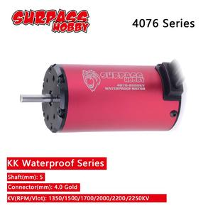 KK Waterproof 4076 5.0mm Brushless Motor 1500KV 1700KV 2000KV 2200KV 2250KV for RC 1/8 Drift Racing Off-road Climbing Car(China)