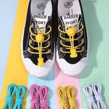 Elastic laces child shoe laces no tie kids reflective elastic shoelaces quick lazy rubber