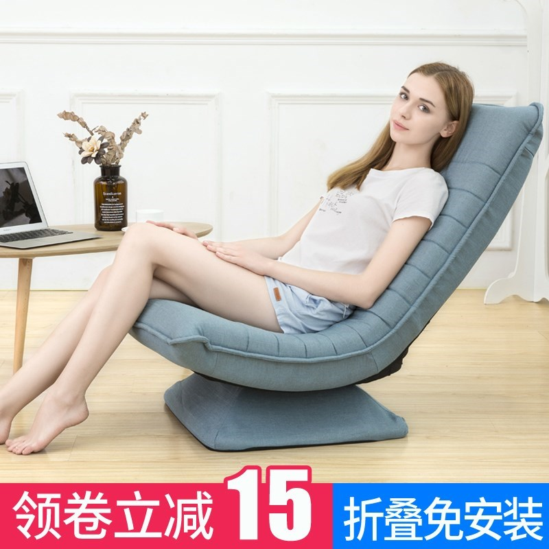 Lazy Person Sofa Balcony Moon Chair Small Family Modern Tatami Single Person Creative Sofa Swivel Chair Can Lie And Wash.