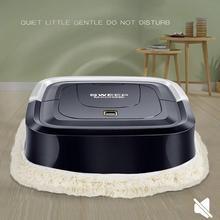 Автоматический умный робот-пылесос, напольная электрическая швабра, уборочная машина, перезаряжаемая для дома, электрические ручные толкатели пылесосов