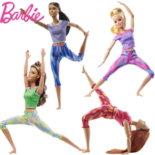 NEW Original Barbie Doll Made To Move Gymnastics Yoga Sports Dolls with 22 Flexible Joints Girls Toys for Kids Toys GXF05