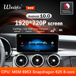 snapdragon 8CORE Android 10 Car Radio For Mercedes Benz C Class W205 GLC Class X253 W446 gps multimedia navigation no dvd player