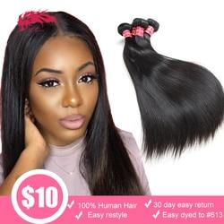 1/3/4/pcs Virgin Straight Hair Bundles Unprocessed Brazilian Human Hair Weaving Natural Color Ali Queen Hair Weave Bundles
