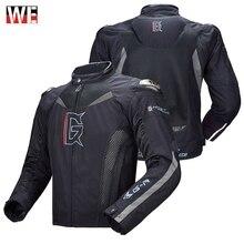 GHOST RACING мотоциклетная куртка для верховой езды ветрозащитная Защитная Экипировка для всего тела осенне-зимняя мотоциклетная одежда