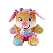 30cm New Girl Puppy in English Singing Speaking Toy Dog Musical Doll Baby Educational Plush Stuffed Animal Toy without battery