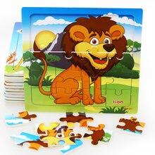 Bonito dos desenhos animados bebê quebra-cabeça de madeira pequena peça crianças trem brinquedo de madeira quebra-cabeça brinquedos educativos para crianças juguetes educativo