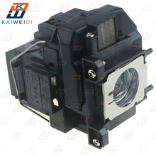 Projector Lamp V13H010L67 Bulb ELPL67 for Epson  EB W16 EB W16SK EB X02 EB X11 EB X12 EB X14 EB X15 EH TW480 EH TW510 EH TW550