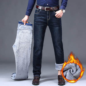 Warm Jeans Winter Casual High-Quality Trousers Fleece Straight Fashion Brand New Thick