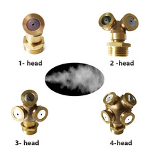 Garden Watering Brass Spray Misting Nozzle 1/2  Sprinklers Water Connector