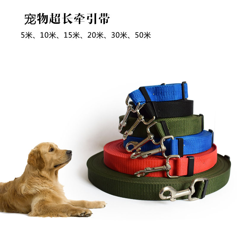 Pet Supplies Dog Cat Traction Belt Training Belt Pet Control Lanyard Adjustable