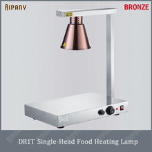 DR1 tabletop food heating lamp electric food heat lamp stainless steel food warmer lamp цена