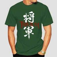 Trivium Shogun < Wbr > Heavy Metal Disturbe < Wbr > D T _ Shirt Sizes : < Wbr > S To 7Xl 033585 1715J