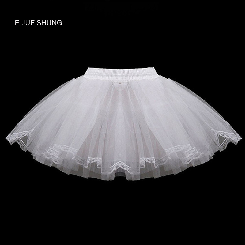 E JUE SHUNG 3 Layers Short Children Petticoats Flower Girl Crinoline For Wedding Little Girls/Child Underskirt