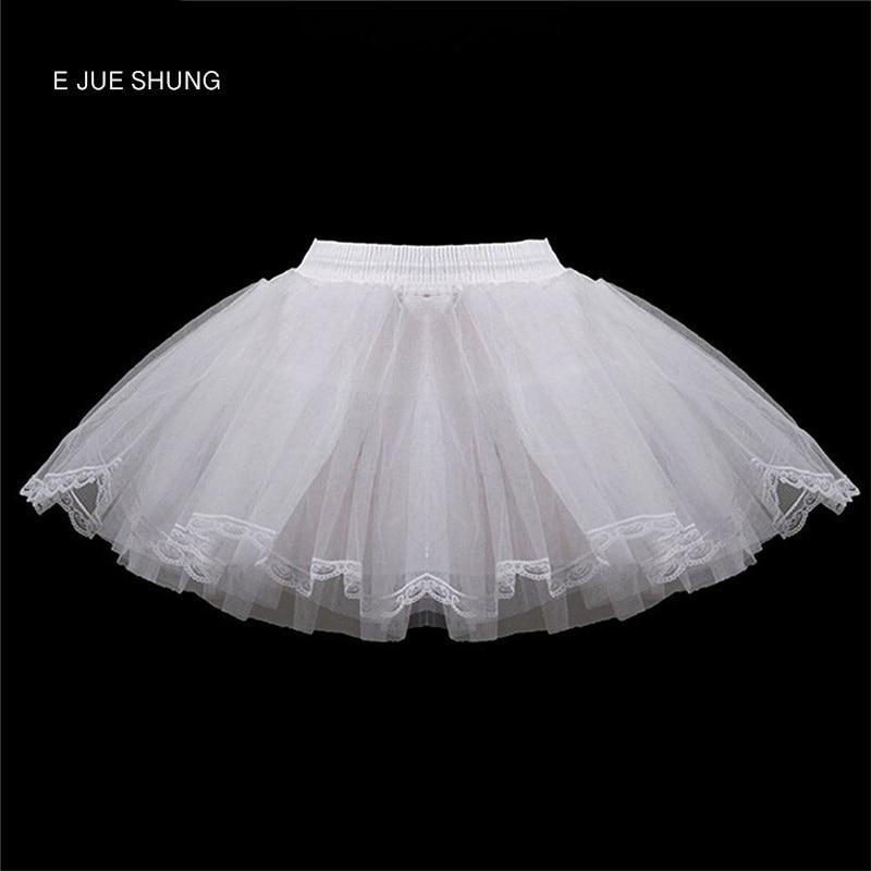 E JUE SHUNG 3 Layers Short Children Petticoats Flower Girl Crinoline For Wedding Little Girls/Child Underskirt