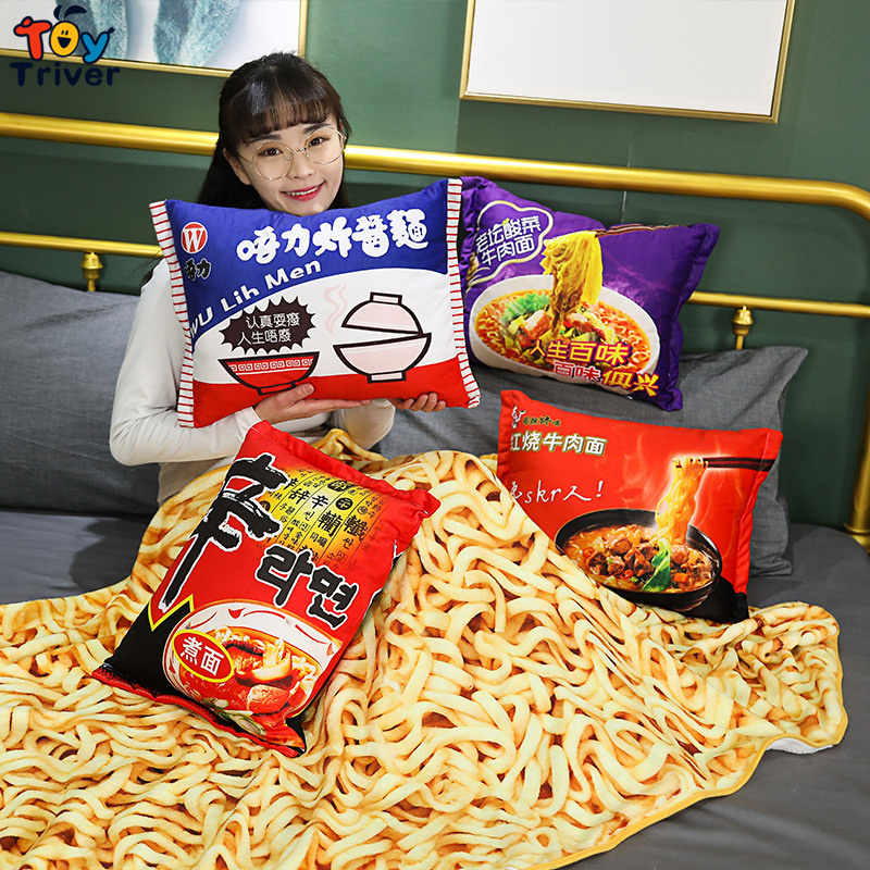 Kawaii Instant Noodles Plush Toy Triver Food Pillows Blanket Stuffed Beef Fried Noodle Kids Children Gifts Auto Sofa Room Decor
