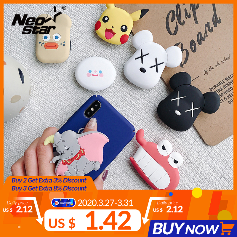 Cute Mobile Phone Holder Silicone Stretch Folding Cartoon Mobile Phone Ring Creative Gift Rings Buckle Fashion Gadget