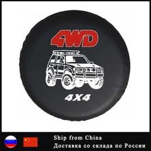 """14 """"15"""" 16 """"17"""" pollici 4WD 4x4 PVC ruota di scorta in pelle copertura della gomma custodia custodia custodia protettiva pneumatici per auto 14 pollici per Jeep Hummer"""