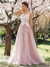 Женское платье для выпускного вечера розовое длинное кружевное