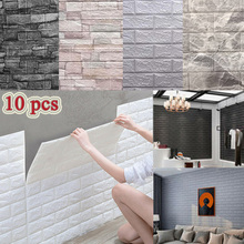 10 Pcs 3D Wall Stickers Self-Adhesive Tile Waterproof Foam Panel Living Room TV Background Protection Baby Wallpaper 38*35cm