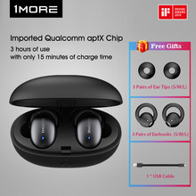 Xiaomi 1More E1026BT Stylish True Wireless TWS Earphones Bluetooth 5.0 In-Ear E1026BT-I Bean Headset Support aptX ACC with MIC(China)