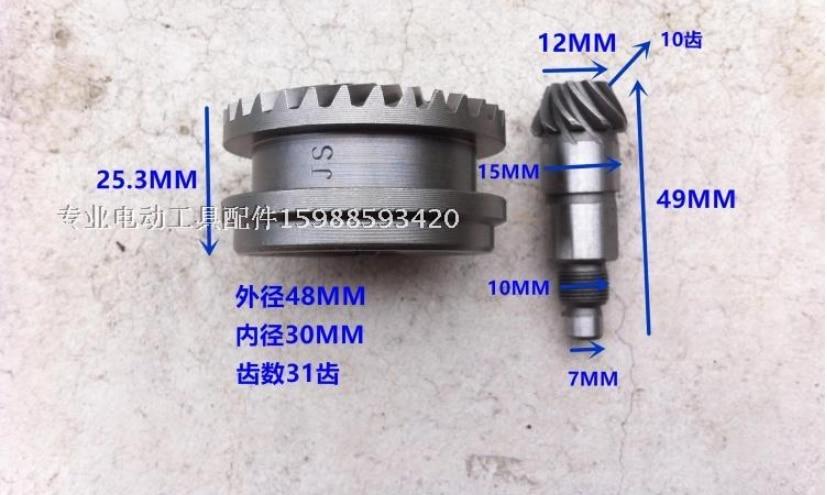 31 Teeth Dual-Use Heavy-Duty Hammer Accessories Vacuum Quenching Impact Drill Dual-Purpose Cylinder Sleeve Teeth