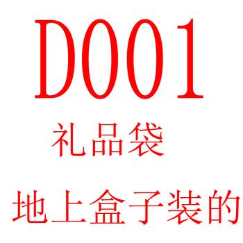 Klienci prywatni proszę nie kupować tanie i dobre opinie CN (pochodzenie) NONE zawieszki moda