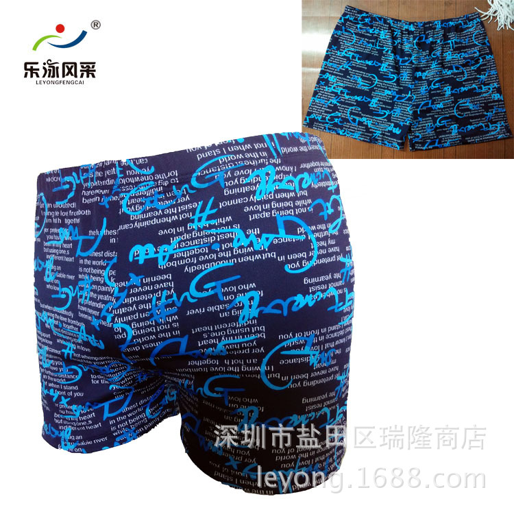2019 New Style Plus-sized MEN'S Swimming Trunks Comfortable Printed Swimming Trunks Men Adult Pool Hot Springs Swimming Trunks