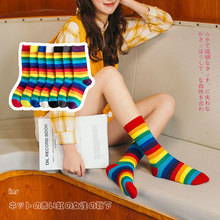 iComfortable Women Socks Cotton Long Candy Color In the Tube Color Striped Pile Student Cute Rainbow Socks