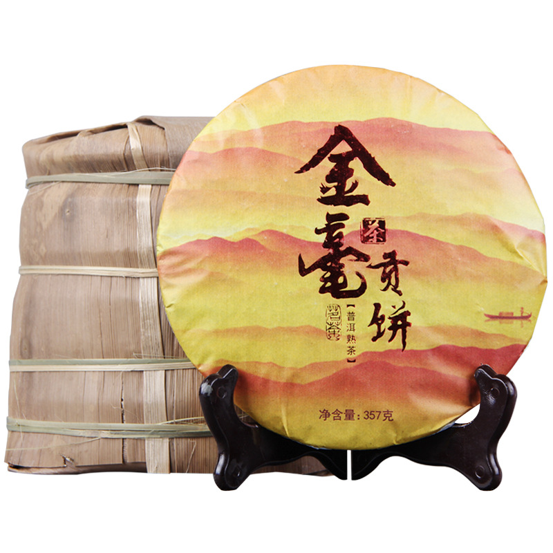Wholesale 357g China Yunnan Oldest Tea New Pressure Jinmi Pu'er Tea Cooked Jinbeigong Tea Cake