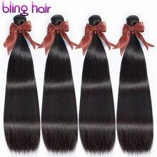 Bling Hair – mèches brésiliennes 100% naturelles Remy lisses, couleur naturelle, 30 32 34 pouces, 50 pièces, vente en gros