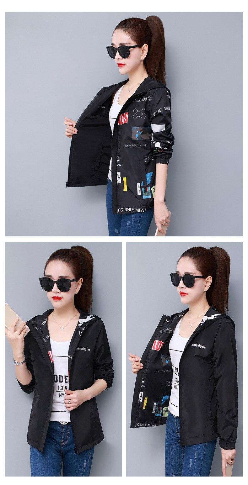 Hdde19da6e44d4e39abfa5b65208159dcm Streetwear Hooded Printed jacket women And Causal windbreaker Basic Jackets 2019 New Reversible baseball Zippers jacket 4XL