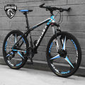 Горный велосипед для мужчин, легкая рама из алюминиевого сплава, двойная подвеска, колеса 26 дюймов 27 скоростей, дисковый тормоз