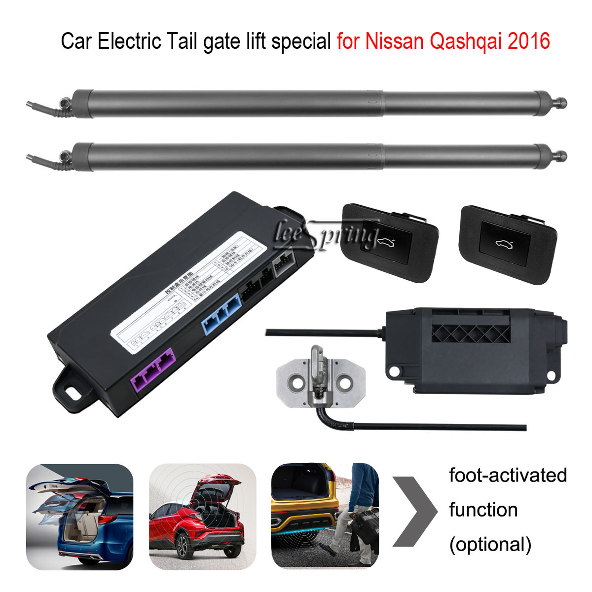 Car Electric Tail Gate Lift Special For Nissan Qashqai 2016 Easily For You To Control Trunk