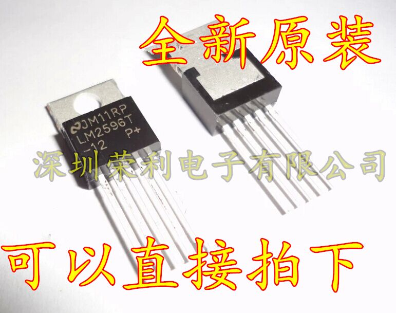 10PCS New LM2596HVT-12 <font><b>LM2596</b></font> TO220 IC 12V 60V image